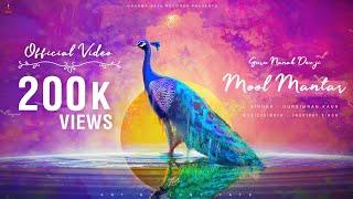 Video Mool Mantar - Gursimran Kaur