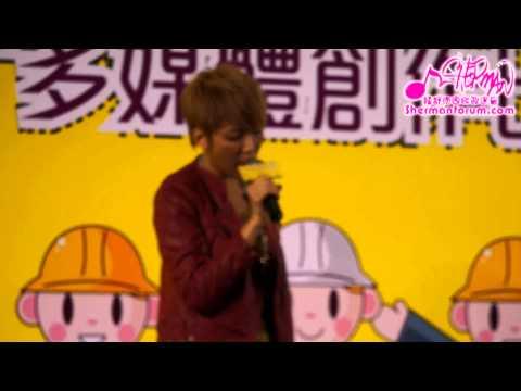 [19-2-2012]鍾舒漫 - 他不是你