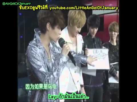 [Thai Sub] 120805 EXO-M - Drawing Game Extra Cut in China Love Big Concert