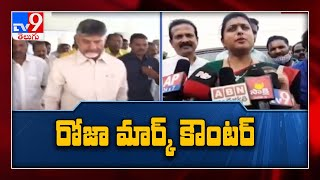 Chandrababu should demand CBI probe against Nara Lokesh in..