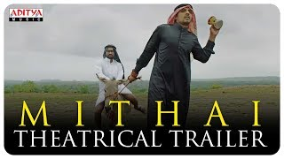 Mithai Theatrical Trailer - Rahul Ramakrishna, Priyadarsh..