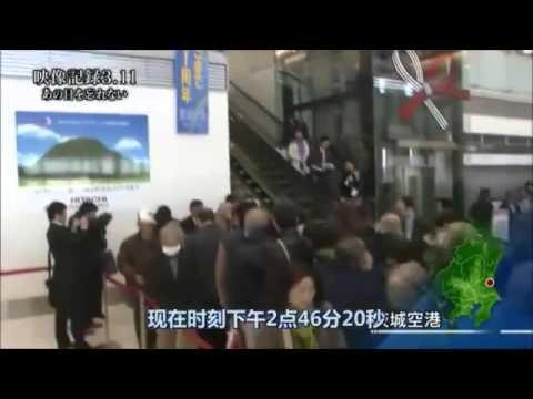 日本311大地震實錄