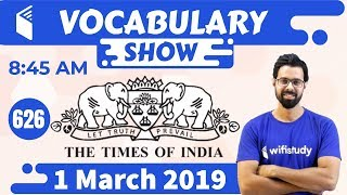 8:45 AM - The Times Of India Vocabulary with Tricks (1 March, 2019)   Day #626