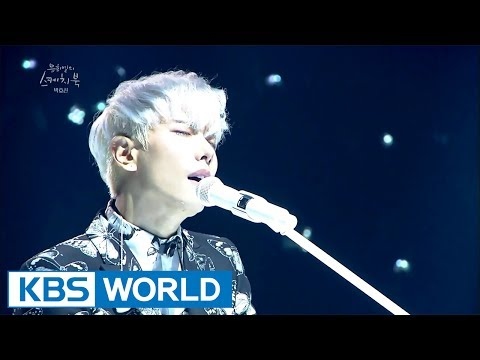 Park Hyoshin - Wildflower | 박효신 - 야생화 [Yu Huiyeol's Sketchbook / 2017.07.26]