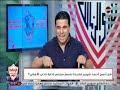 الغندور يفتح النار على شوبير بسبب بيان الأهلى المنتظر: أصبح متحدث رسمى للأهلى