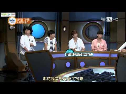 [繁中字幕] 130729 Beatles Code 2 (F-ve Dolls + Tony An & Lee Jaewon)