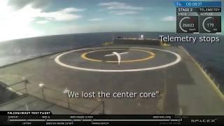 """Center Core crash - SpaceX Falcon Heavy - February 2018 """"We lost the center core"""""""