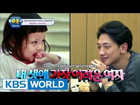 The Return of Superman - Choo Sarang Special Ep.7 [ENG/2016.10.28]