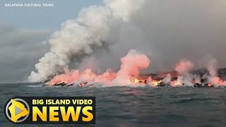 Hawaii Volcano Eruption Update - Sunday Morning (July 15, 2018)