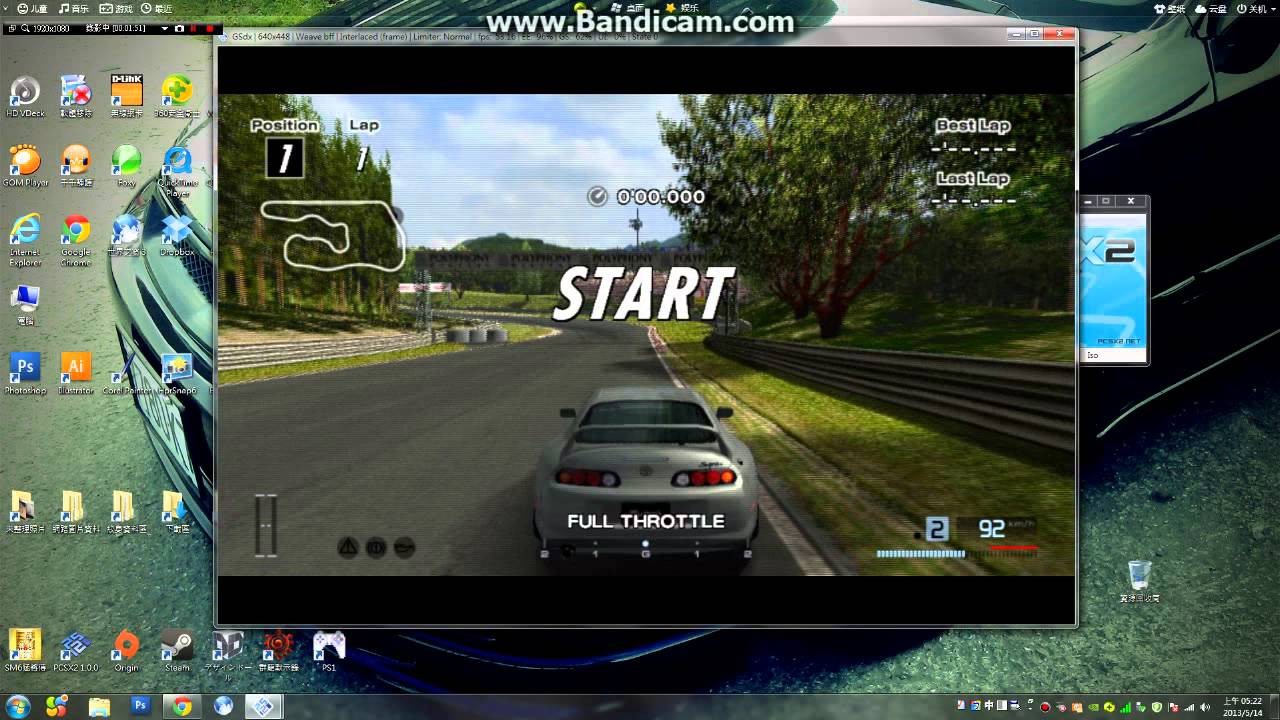 Gameshark Gran Turismo 4 Ps2 Pcsx2