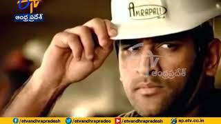Dhoni Knocks on SC's Door Against Amrapali..