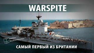 Warspite - британский линкор. Краткая история №12
