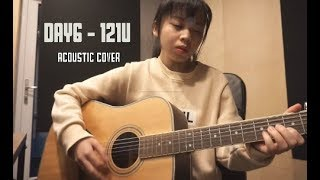DAY6 - 121U (Acoustic Cover)
