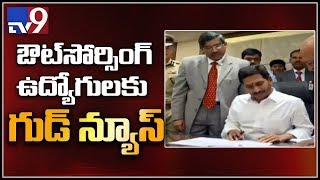 Jagan's decision on regularising contract staff, IR to gov..