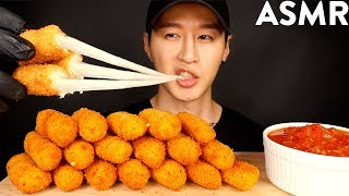 ASMR MOZZARELLA CHEESE STICKS MUKBANG (No Talking) COOKING & EATING SOUNDS | Zach Choi ASMR