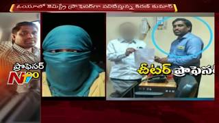 OU Prof. Kiran Kumar cheated me: research scholar..
