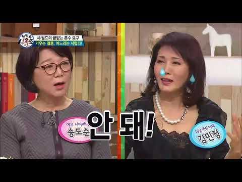 [예능] 웰컴 투 시월드 113회_141127