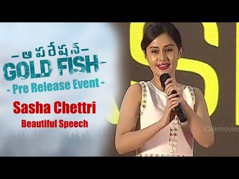 Sasha Chettri Beautiful Speech