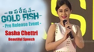 Sasha Chettri Beautiful Speech