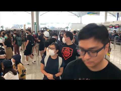 反送中集會 香港機場關閉 中央社即時影音