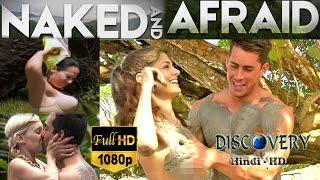 Naked and Afraid 21 Days | Latest FULL Episode in HD-HINDI (हिंदी) | Discovery Hindi - HD