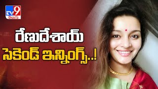 Renu Desai In Mahesh Babu's Movie!..