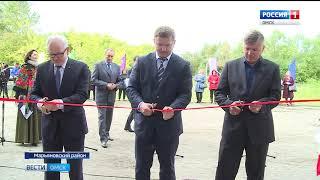 В Марьяновском районе открылся новый убойный пункт