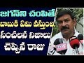 Attack on YS Jagan was pre-planned: MLA Vishnu Kumar Raju