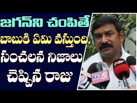 Attack on YS Jagan was pre-planned: MLA Vishnu Kumar Raju