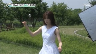 [Section TV] 섹션 TV - Han Hyo-joo be excited 20160724