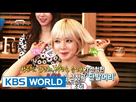 Global Request Show : A Song For You 3 - Ep.5 with AOA