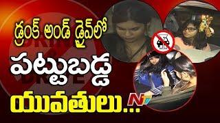 Hyderabad Girls caught in Drunken Drive checks in Jubilee ..