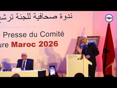 حفيظ العلمي واستعدادات المغرب للظفر بتنظيم مونديال 2026