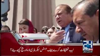 News Headlines | 1:00 PM |  24 April 2018 | 24 News HD