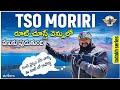 Reached Tso Moriri after super adventure ride Episode 21 ladakh series    Telugu ladakh vlogs