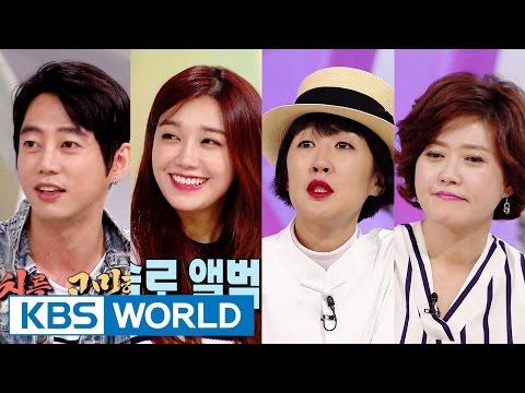 Hello Counselor - Jeong Eunji , Oh Yeongsil, Hong Jinkyung, Tei, [ENG/2016.05.09]