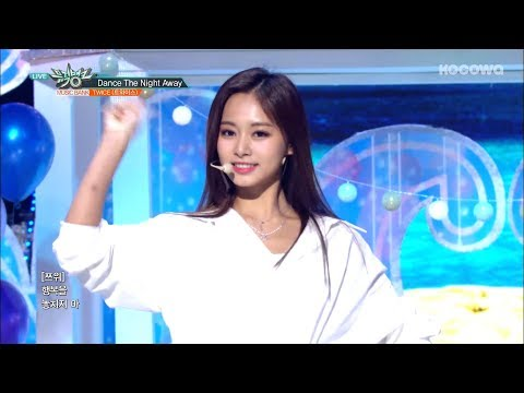 TWICE - Dance the Night Away [Music Bank Ep 937]