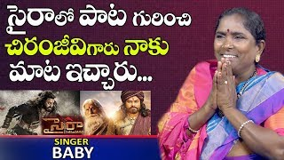 Singer Baby About Sye Raa Narasimha Reddy Song- Interview..