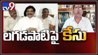 AP Advocate filed complaint against Lagadapati in Kovvur P..