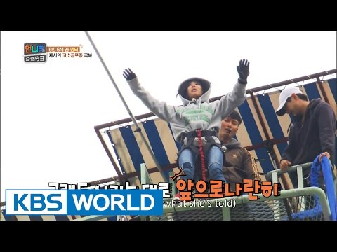 Overcoming Jessi's fear of height [Sister's SlamDunk/2016.07.29]