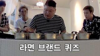 (ENG/SPA/IND) Brand Game, Kang Ho Dong Cut   #MixClip_NJTTW   :Diggle