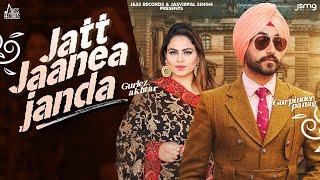 Jatt Jaanea Janda – Gurpinder Panag – Gurlez Akhtar Video HD