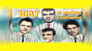 Слави Трифонов и Ку-Ку бенд - Шъ та праа да умиргаш