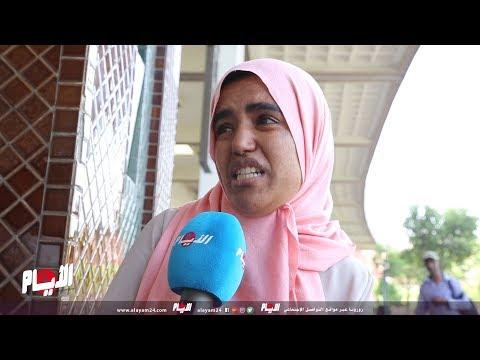 بعدما استنجدت بالملك وأخرجها من السعودية..الخادمة سناء تنام في العراء بمحطة ولاد زيان