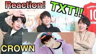 【TXT(투모로우바이투게더)~Crown~】일본인이 한국어로 하는 K팝 리액션!!