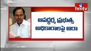 KCR focussing on preparations for early polls, caretaker g..