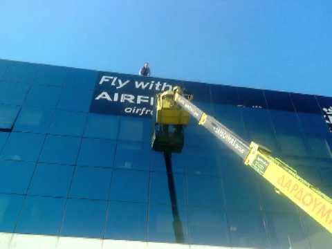 AIR FRANCE - WINDOW ADVERT