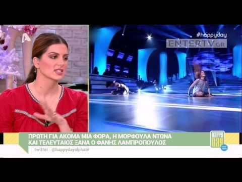 Entertv: Ελένη Τσολάκη για Μορφούλα Ντώνα: «Το κορμί της δεν πρέπει να έχει κόκκαλα…»