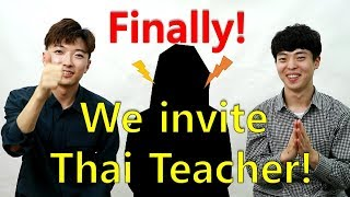 Korean talk about Thai! [Moonriver crew found Thai teacher!]