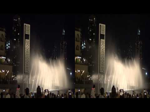 Burj Khalifa - At The Top + Expo 2020 Firework (3D, Dubai , UAE)